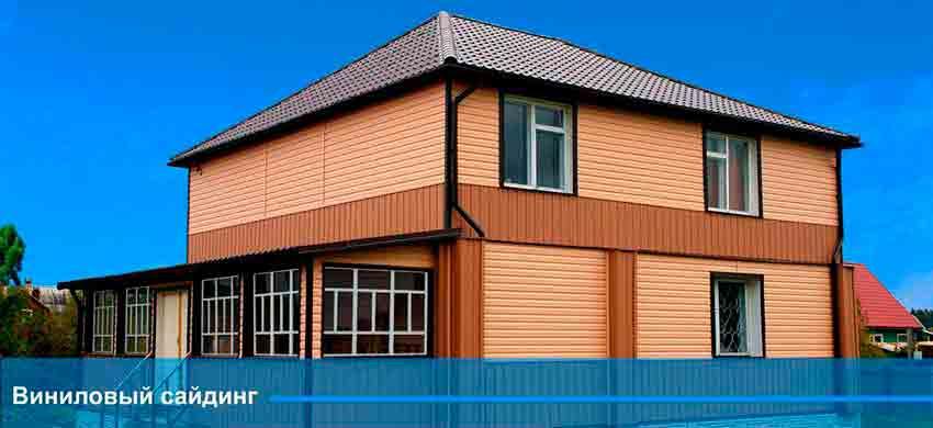 Шумоизоляция для деревянных домов